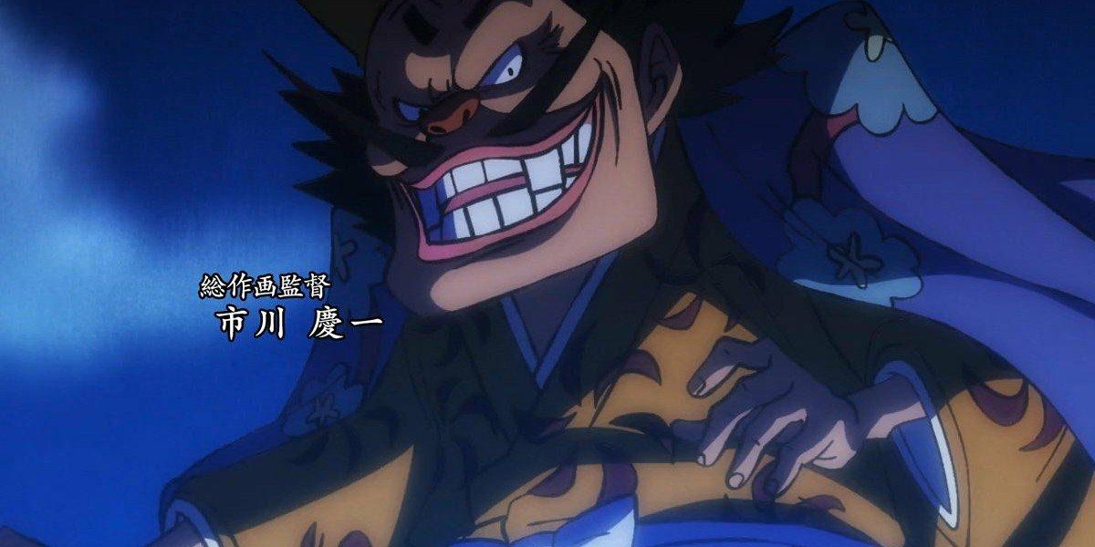 Kurozumi Orochi Wano Shogun