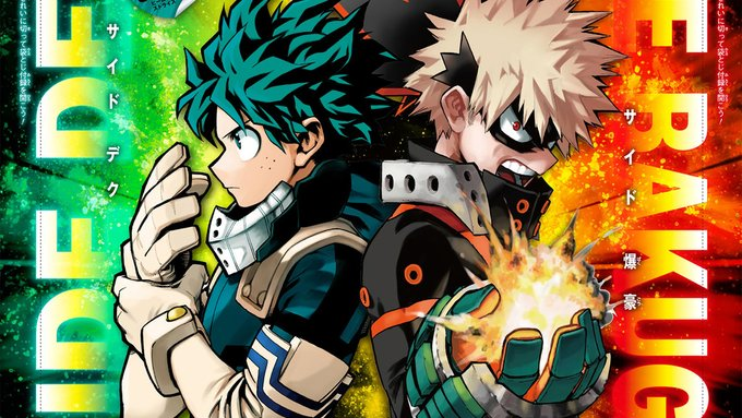 my hero academia: heroes rising - photo #11