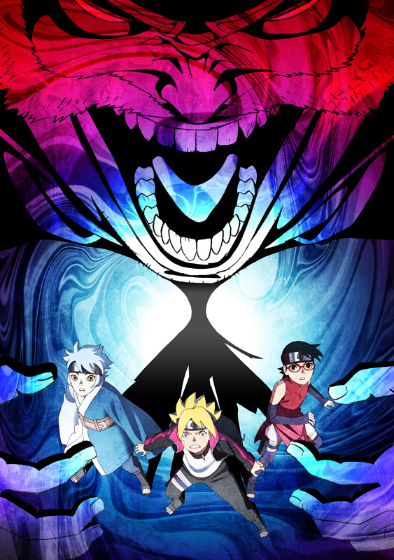 Boruto Mujina Bandits Key Visual
