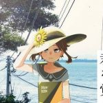 Kagerou Daze No. 9 release date