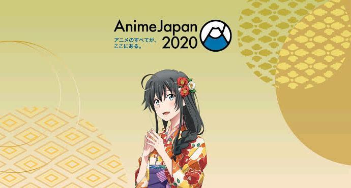 Anime Japan 2020 release