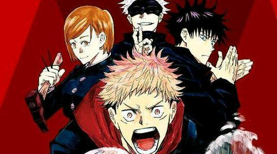 Jujutsu Kaisen Chapter 95 release date