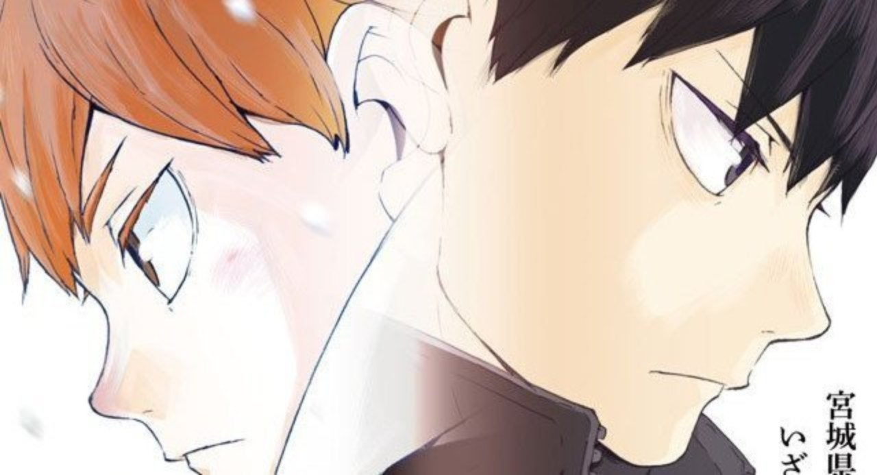 haikyuu season 4 episode 6 release date
