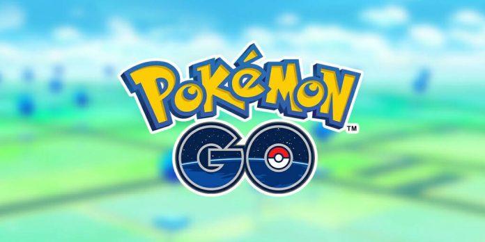 Pokemon Go February 2020 events
