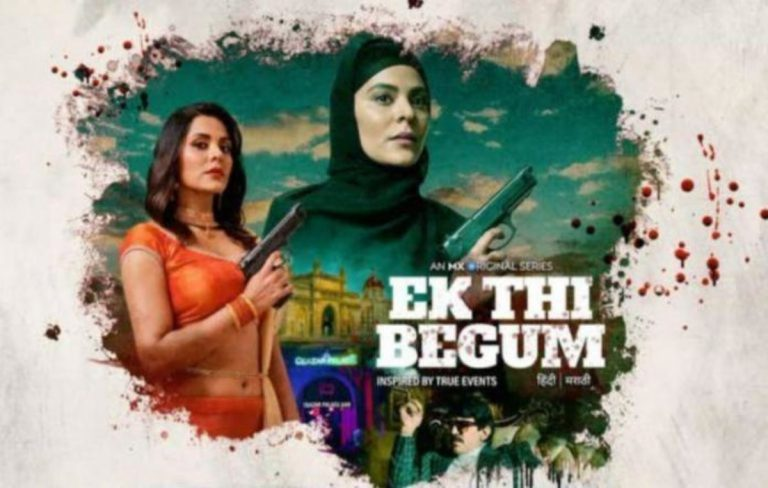 Ek Thi Begum Season 2 release date
