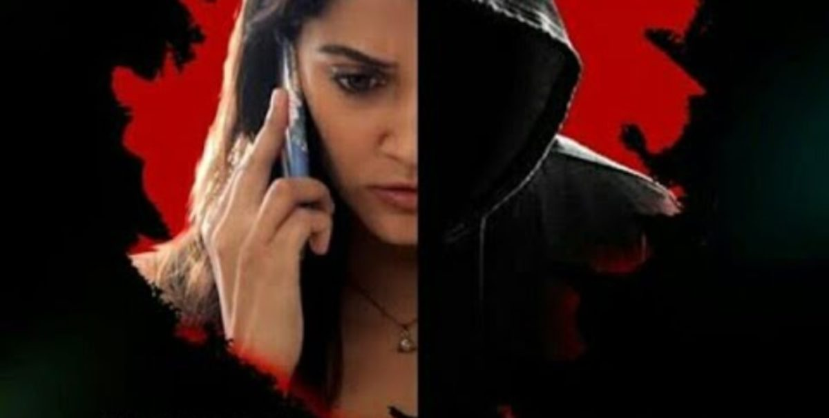 Hello Mini Season 2 Web Series All Episodes Download TamilRockers