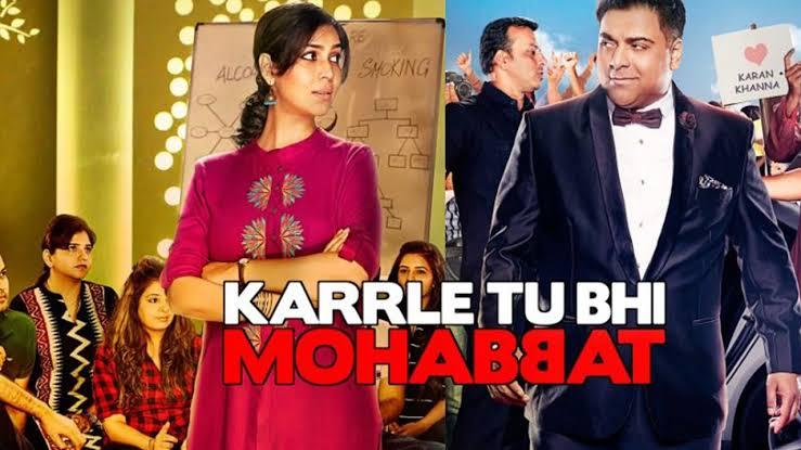 Karrle Tu Bhi Mohabbat Season 4