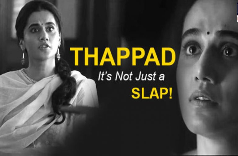 Thappad DVD Release Date