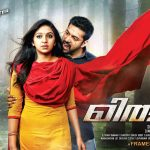 Miruthan 2 release date