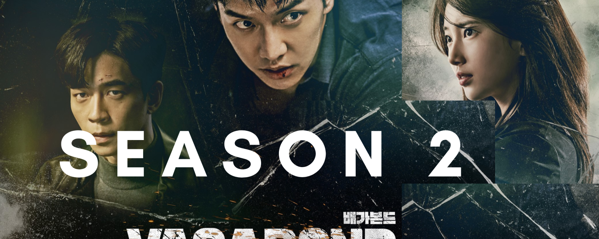 Vagabond Season 2:Release Date