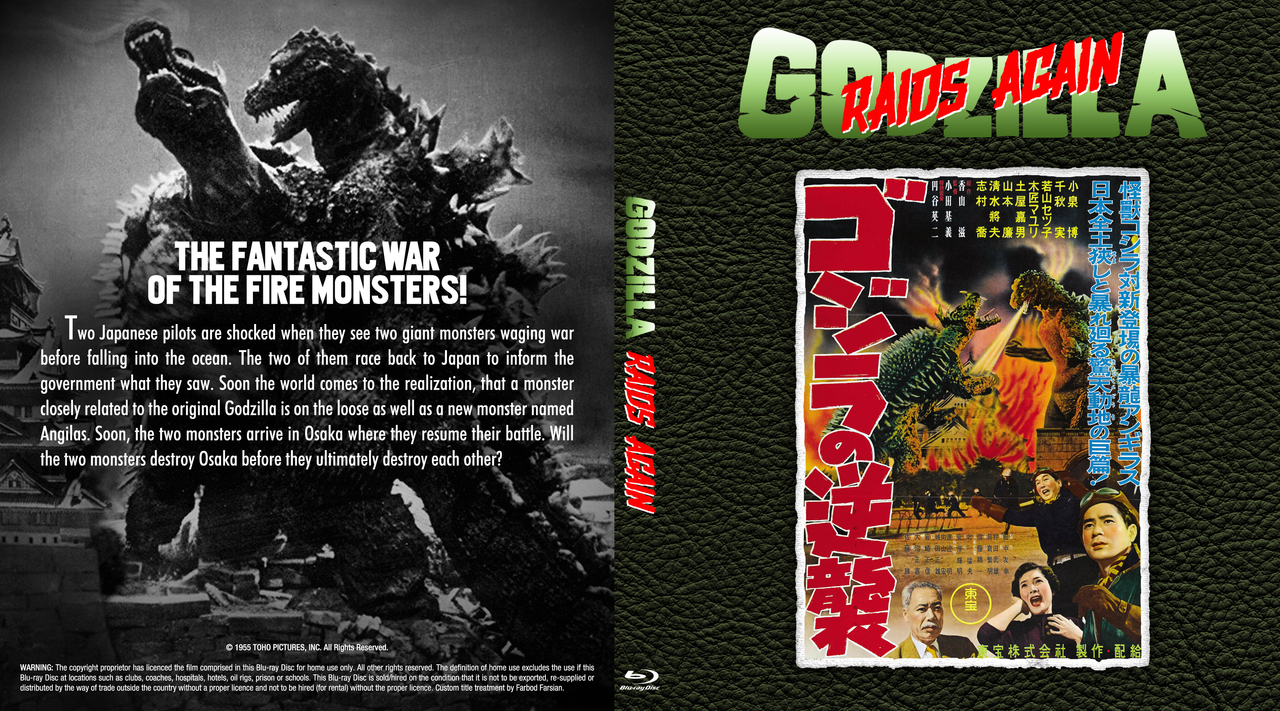 All Godzilla Movies Ranked: From Best to Worst