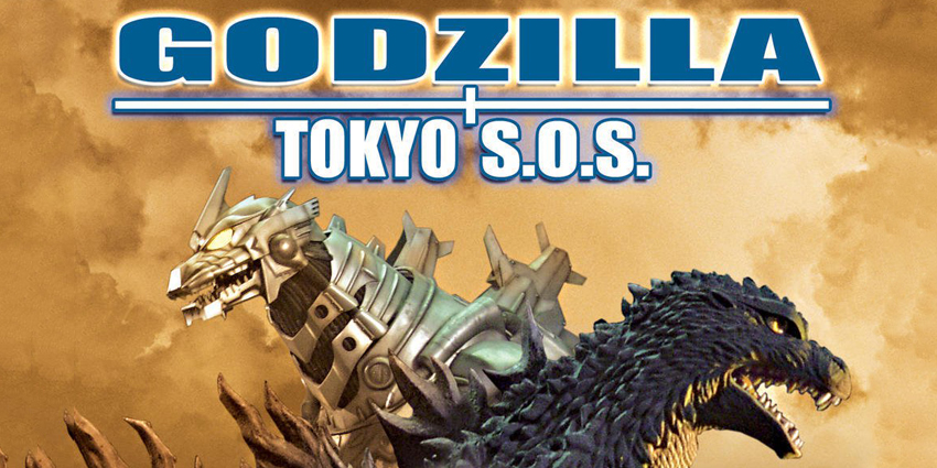 All Godzilla Movies Ranked: From First to Last