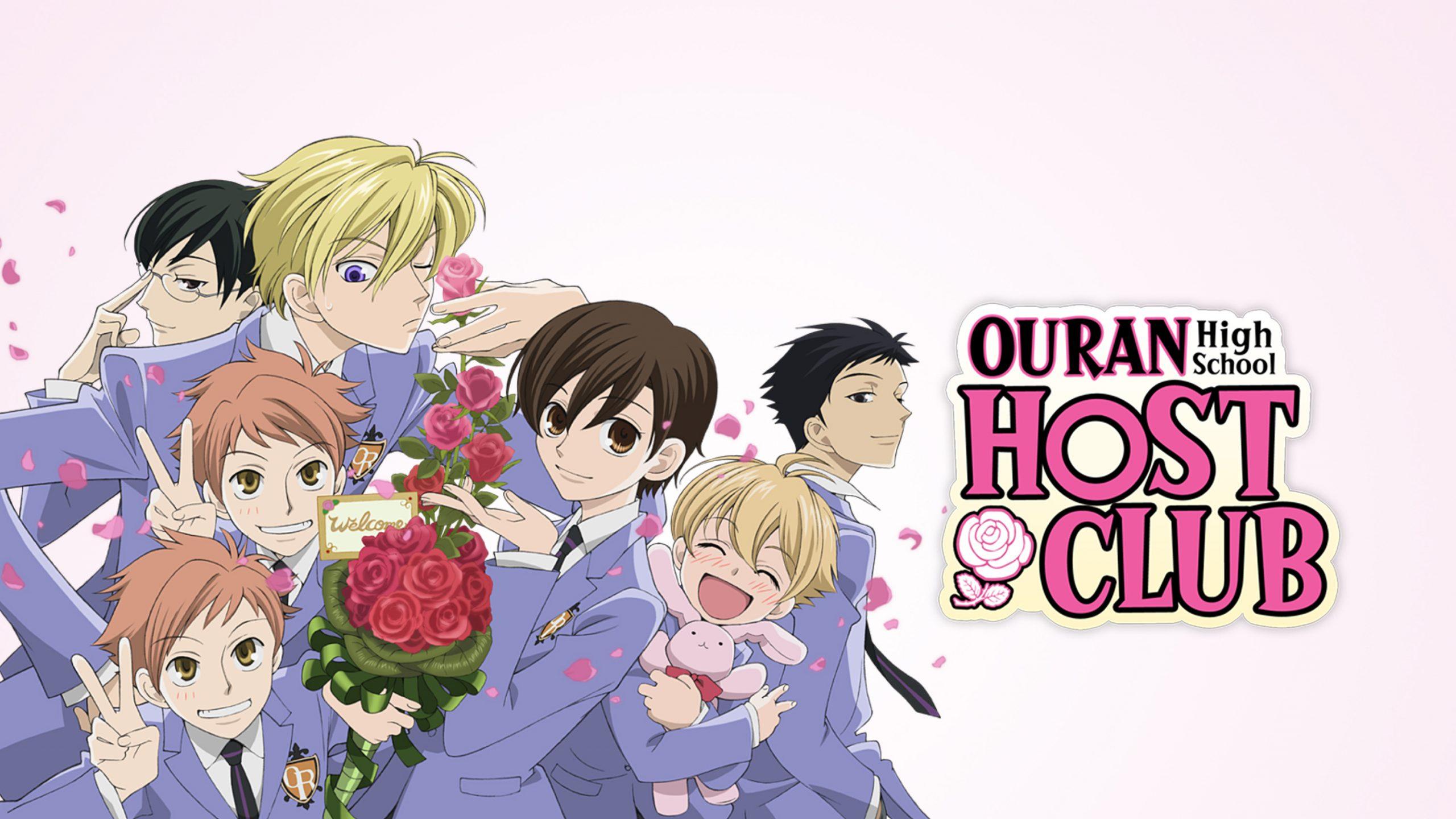 Ouran Highschool Host Club Season 2: Release Date