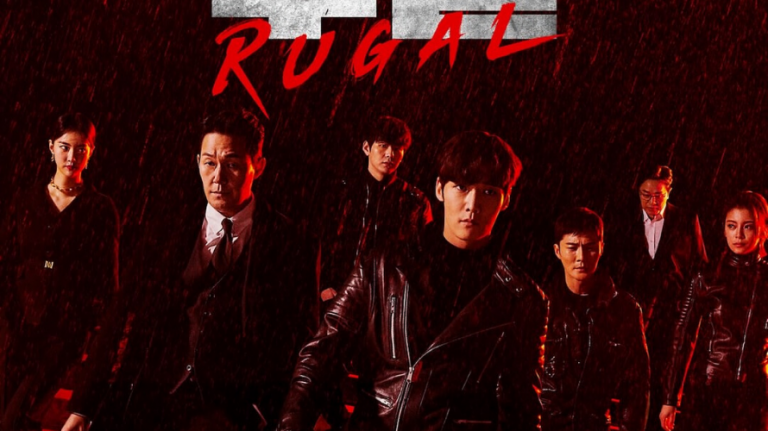 Rugal season 2