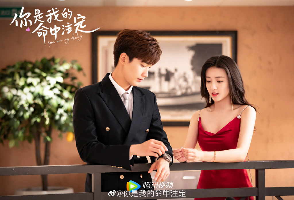 You Are My Destiny Chinese Drama 2020 Episode 36: Release Date And All You Need To Know