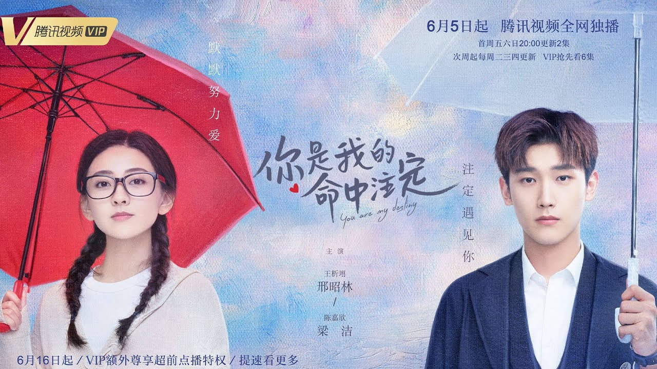 New Chinese Drama Episode 36 Release Date