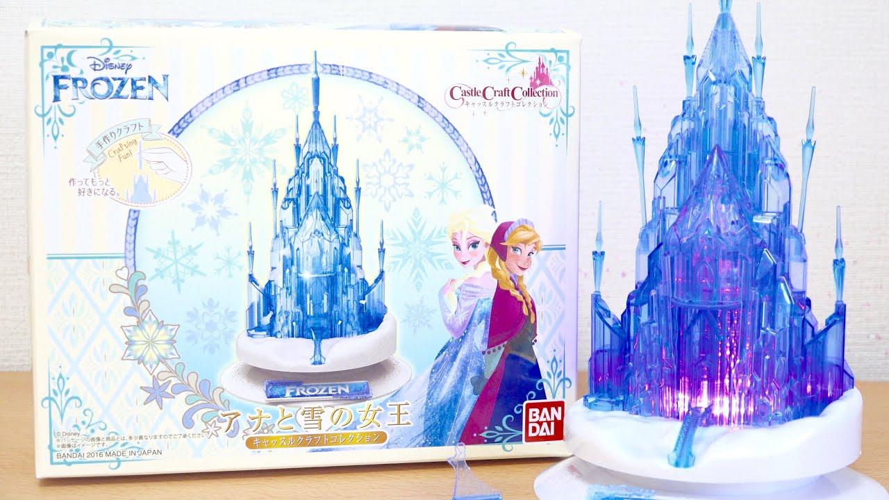 Disney Frozen Collection First Peek