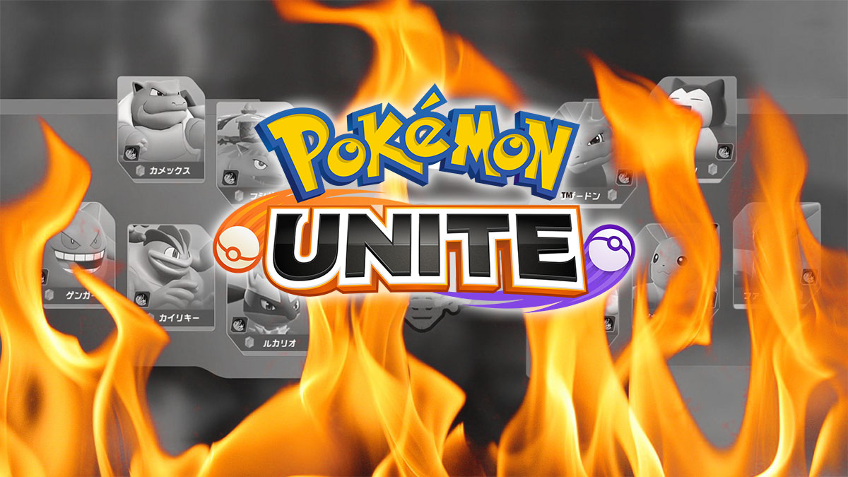 Pokemon Unite: Release Date, Trailer, Gameplay And All You Need To Know