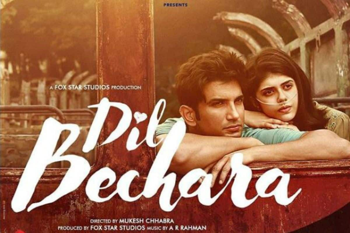 Dil Bechara release Date