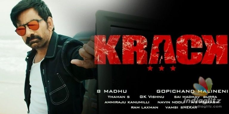 Krack Release Date