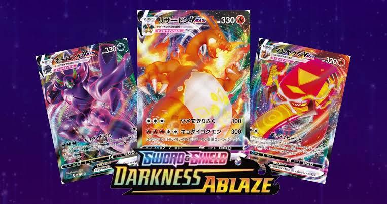 Pokémon TCG: Sword & Shield - Darkness