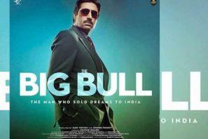 The Big Bull cast