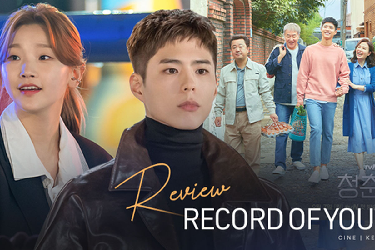 Record Of Youth Episode 11