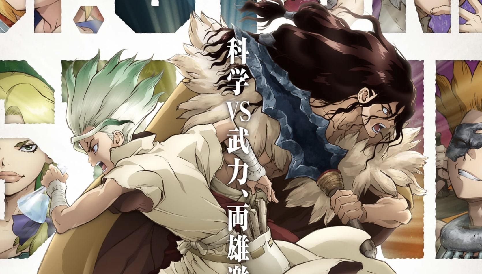 Anime Filme 2021