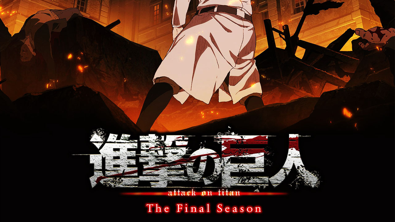 Attack on Titan Season 4: Episode Schedule and Where to ...