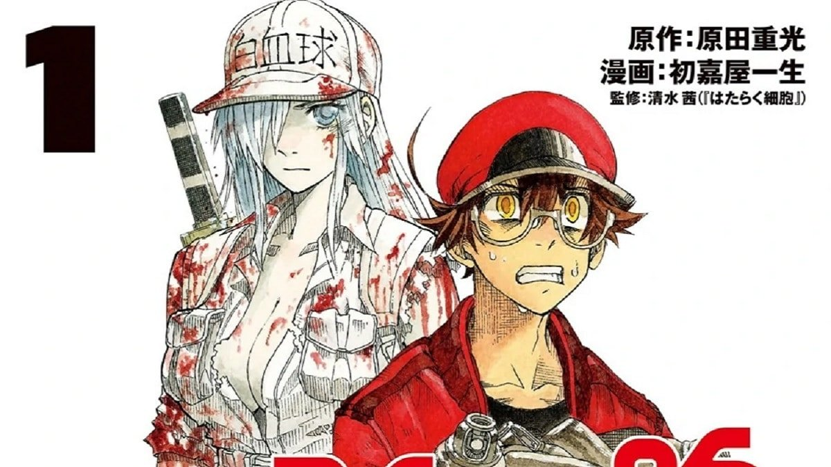 Cells at work 8th volume