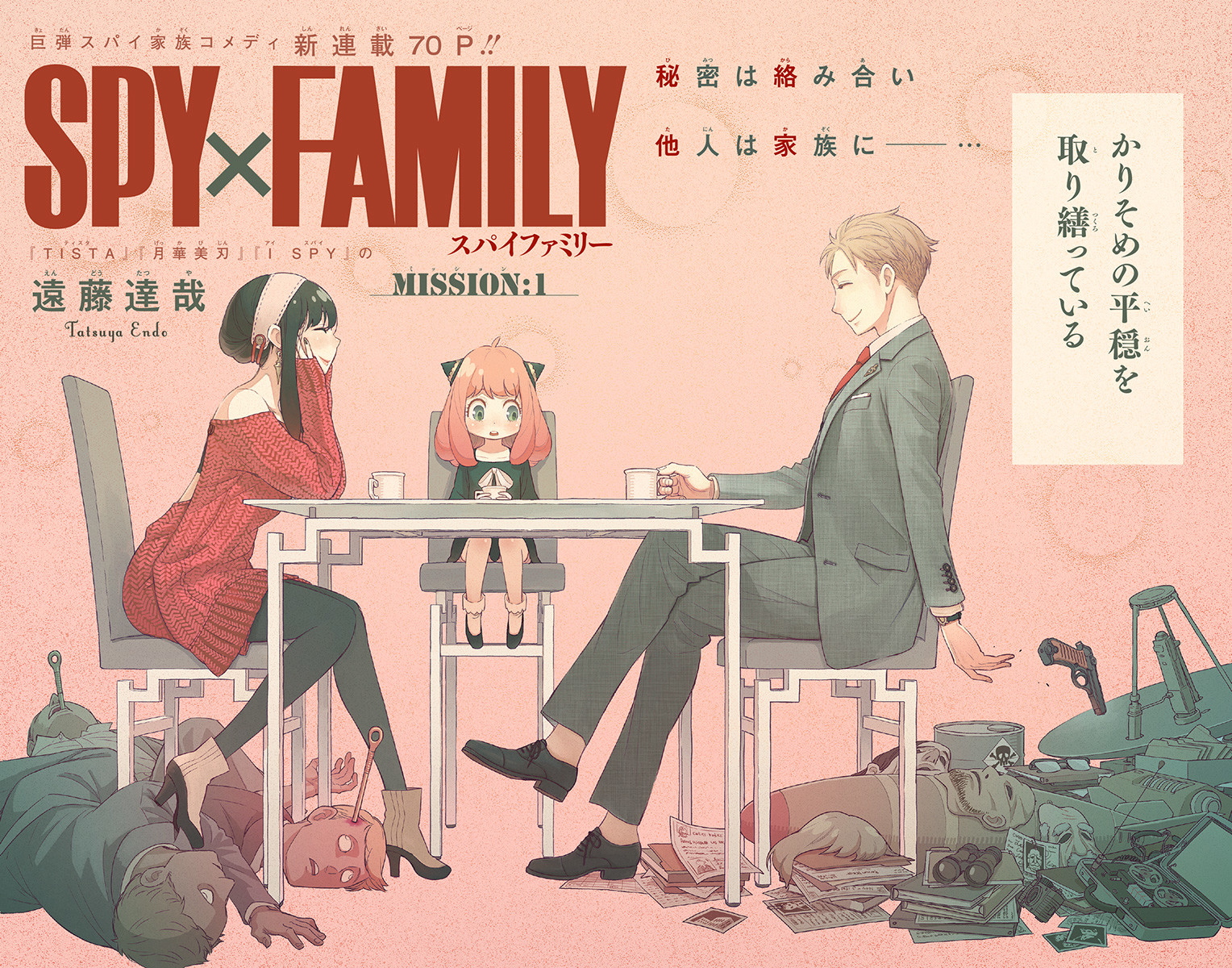 Spy X Family Chapter 38