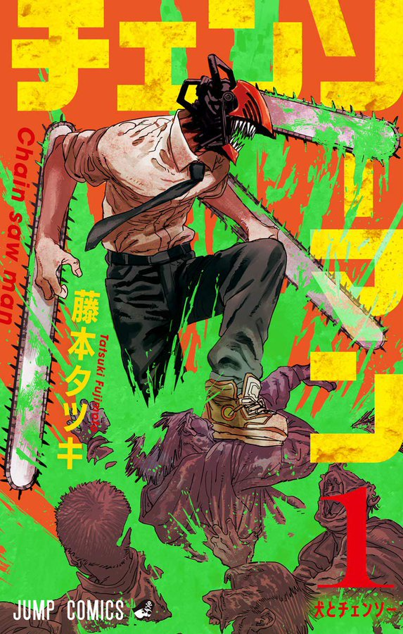 Chainsaw Man Release Date