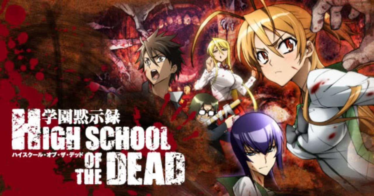 The apocalyptic world of the High School of the Dead