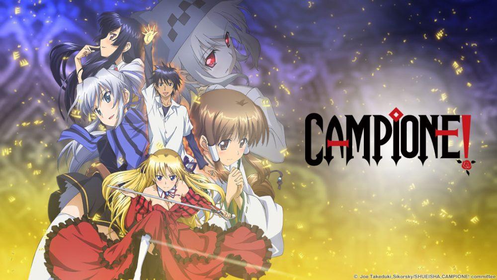 Campione Season 2 - Will there be a sequel of Campione?