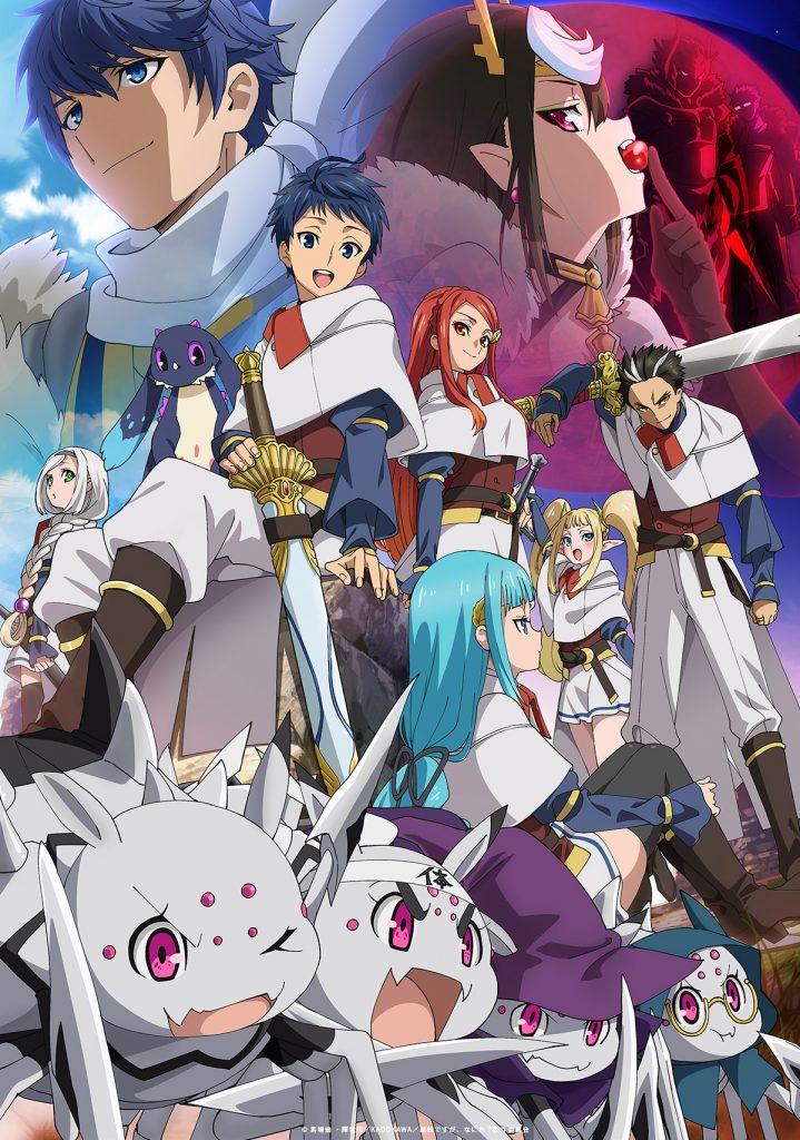 Kumo Desu ga, Nani ka anime Release DateKumo Desu ga, Nani ka anime Release Date