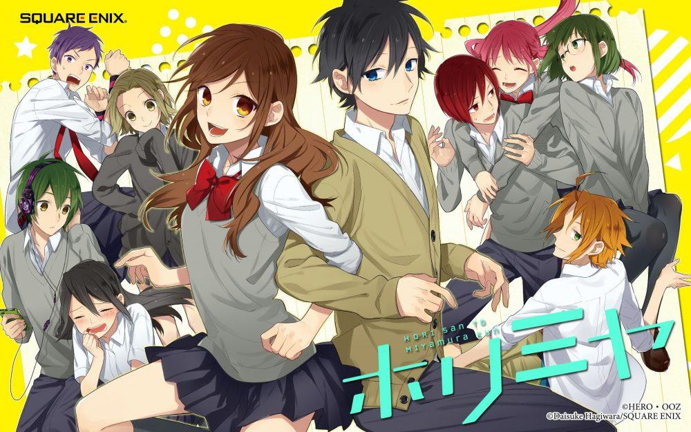 Horimiya Anime Adaptation