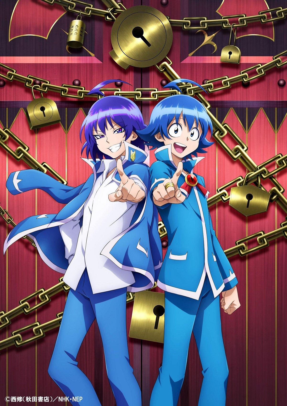 Demon School! Iruma Kun season 2