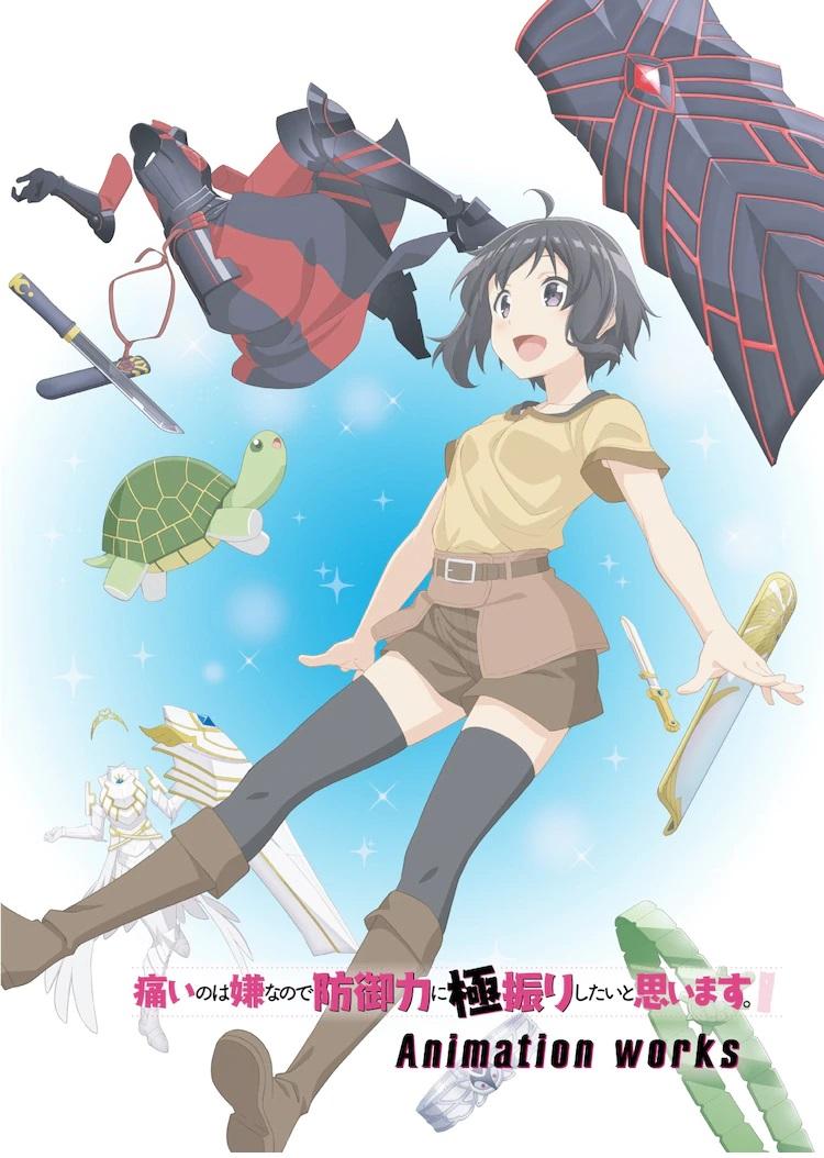 Bofuri Season 2 - Animation Works