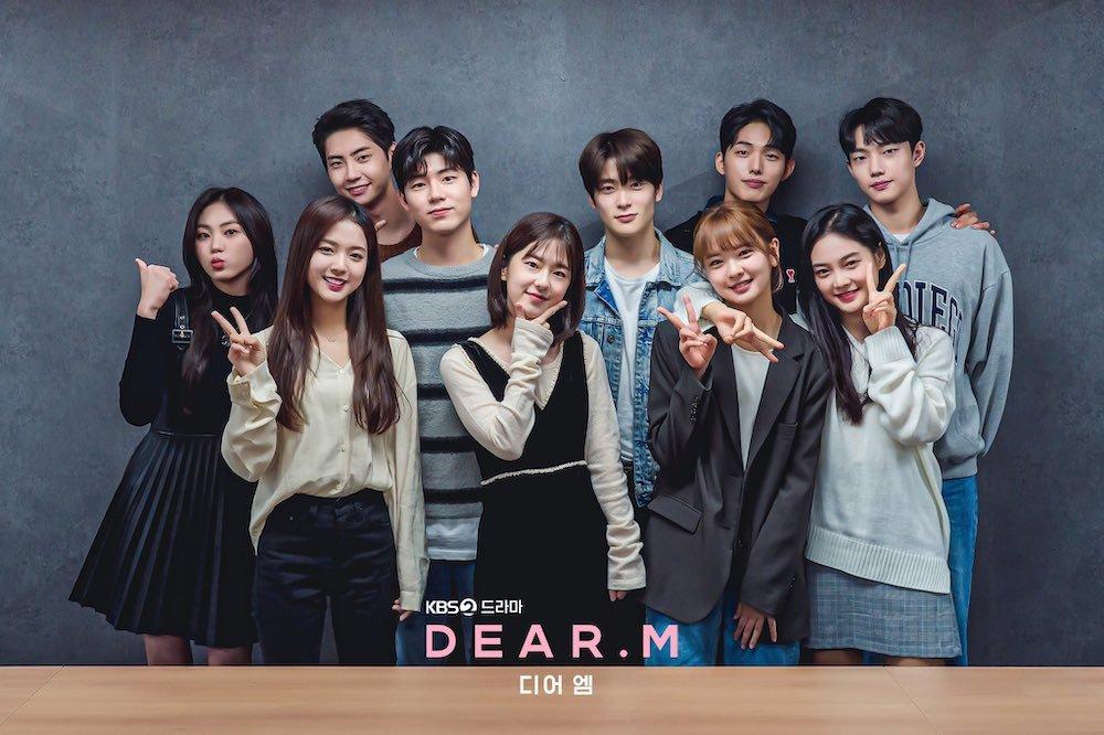 K-drama Dear. M