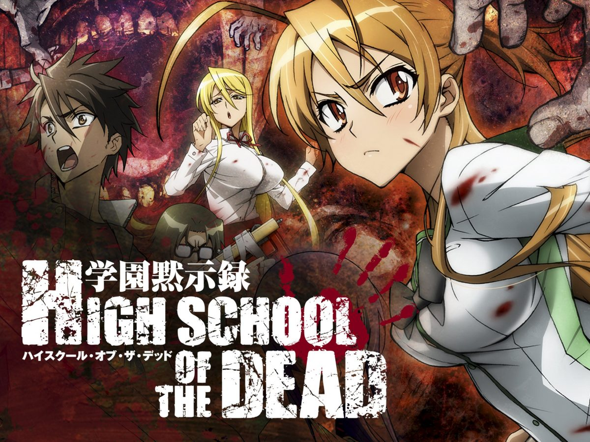 High School of Dead - Anime like Attack on Titan