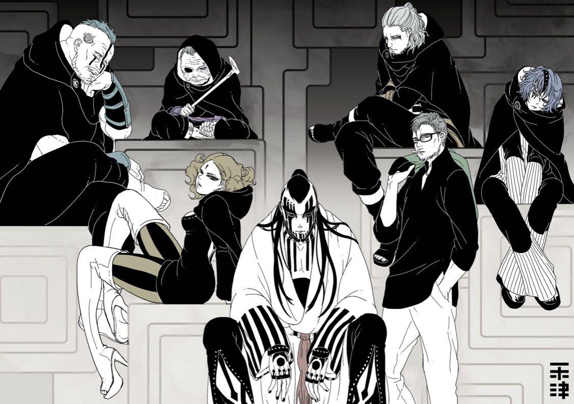 Kara Organisation Boruto Characters