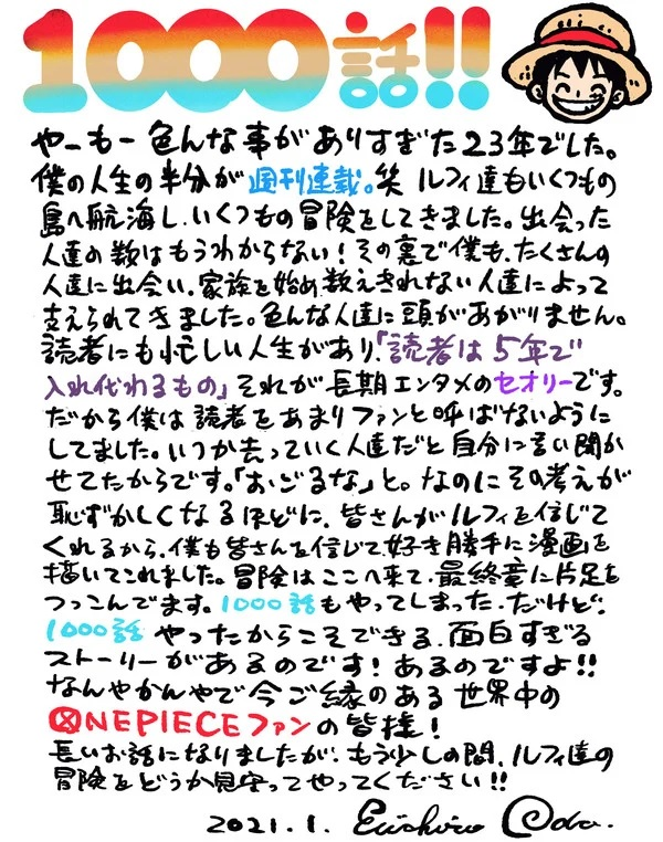 Oda Message To Fans
