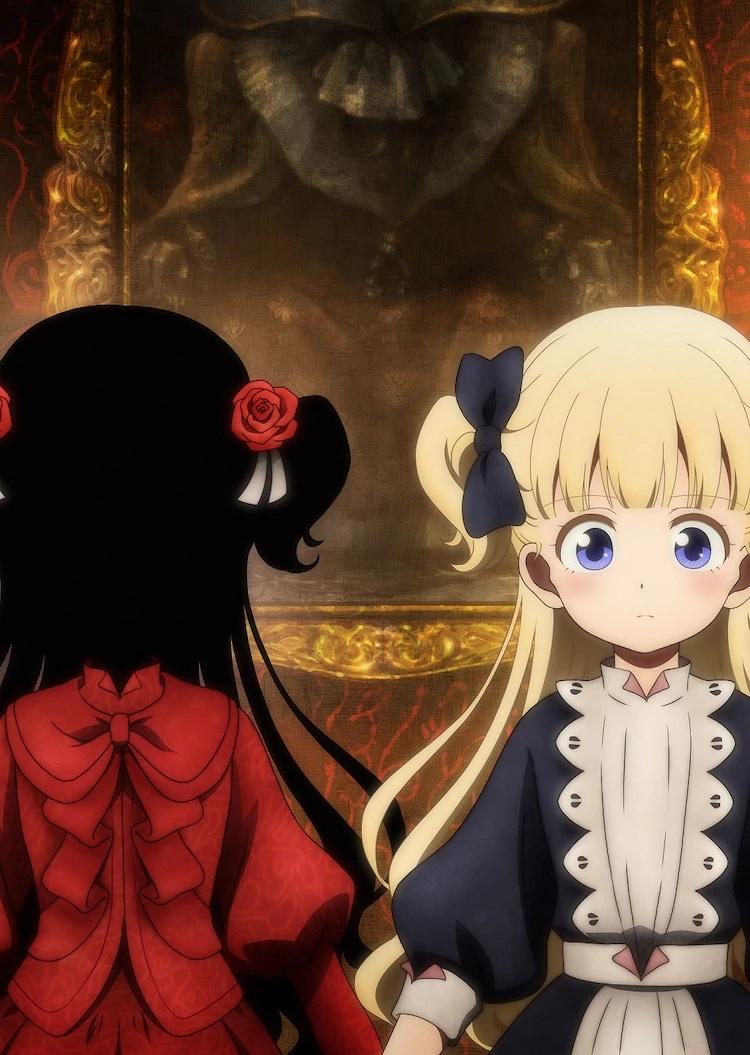 Show House Anime Key Visual