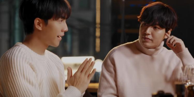 Lee Seung Gi and Lee Min Ho