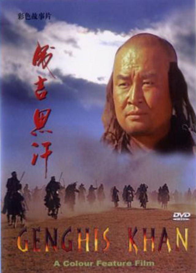 Genghis Khan (1998)