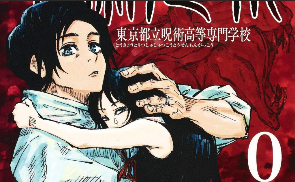 Manga highlights