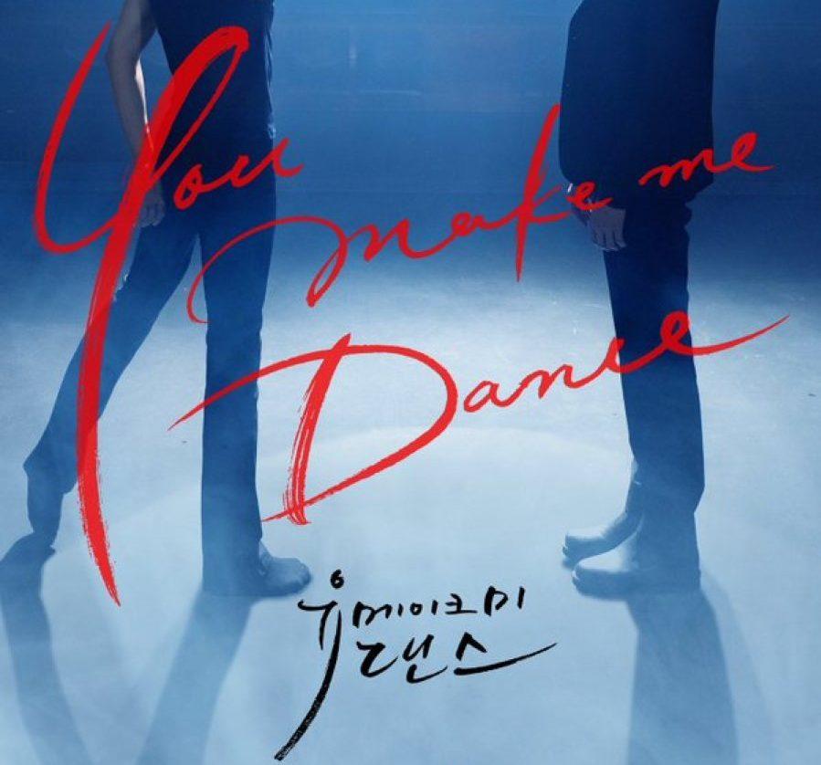 You Make Me Dance Episode 3