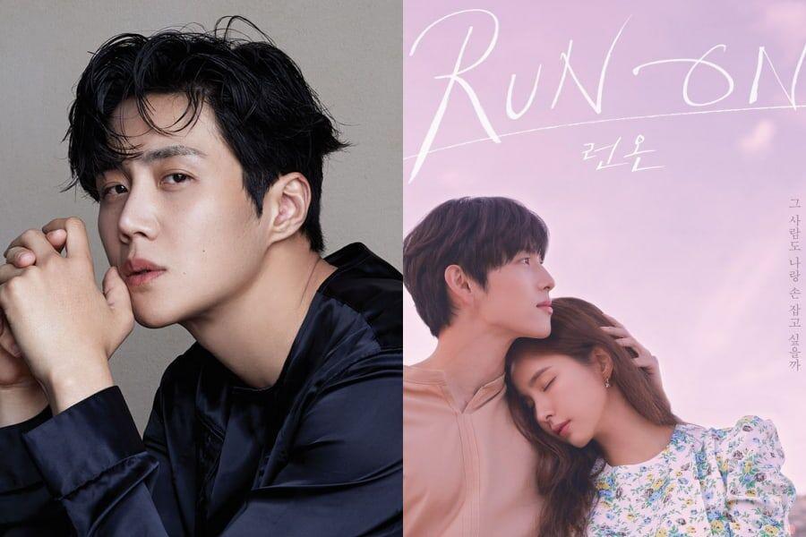 Kim Seon Ho in Run On