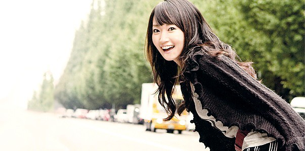 Mizuki Nana