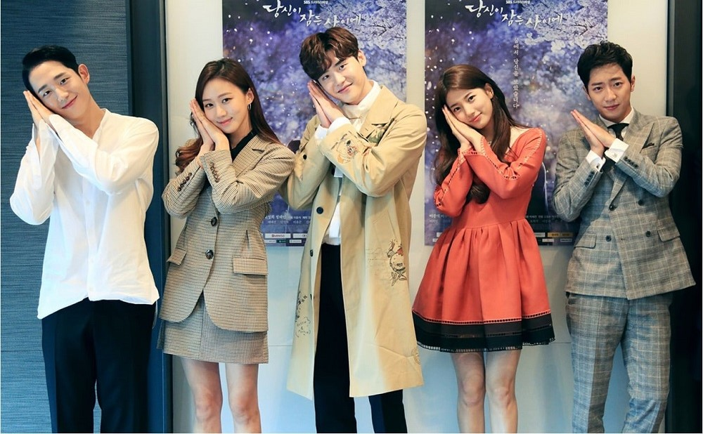 """""""While You Were Sleeping"""" Season 2 Plot, Cast, Release Date And All You Need To Know"""
